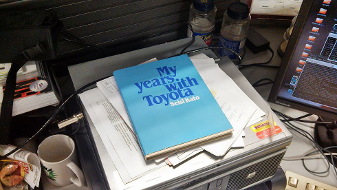 My Life at Toyota, Selsi Kato